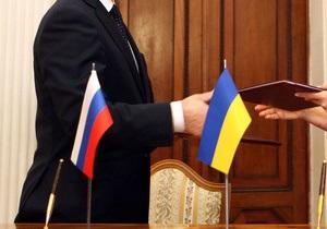 Опрос: Украинцы верят в улучшение отношений с РФ больше, чем в улучшение отношений с ЕС
