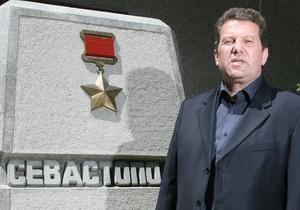 В Севастополе введен режим чрезвычайной ситуации