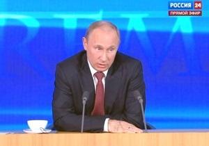 Путин: Коррупция традиционна для России