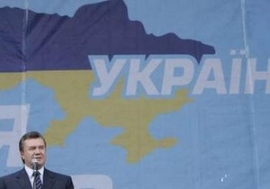Янукович: Россия не угрожает территориальной целостности Украины
