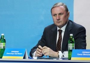 Ефремов: БЮТ заблокировал своих коллег по меньшинству