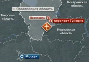 МЧС: На борту Як-42 находились 45 человек, погибли 44