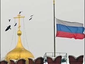 The Forbes: Россия пытается подорвать интересы США по всему миру