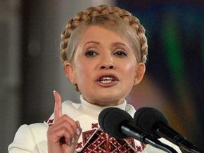 Тимошенко посетила завод, на котором начинала свою трудовую деятельность