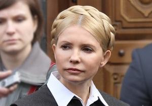 Тимошенко вышла из ГПУ после восьмичасового допроса