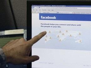 Facebook будет наделять профили умерших пользователей особым статусом