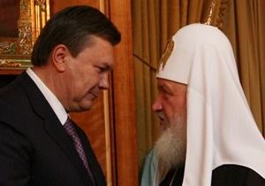 Патриарх Кирилл благословил Януковича