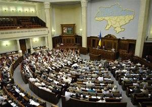 Рада приняла бюджетную резолюцию на 2013 год