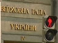 700 сторонников оппозиции требуют не принимать закон о языковой политике