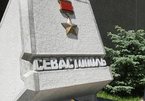В Севастополе ограничат движение из-за транспортировки авиабомбы