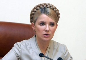 В Украине нет риска дефолта - Тимошенко