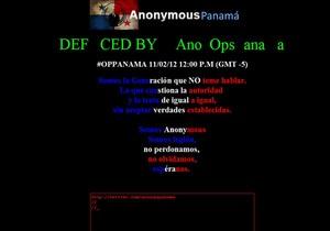 Anonymous атаковали сайты правительства и парламента Панамы