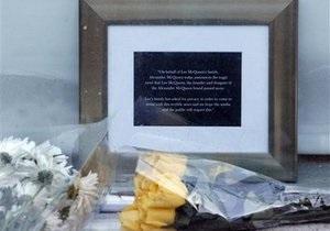 Британские таблоиды выдвинули версию о причине самоубийства Александра Маккуина