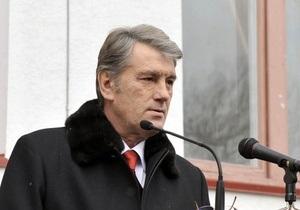 Ющенко попросил НБУ обеспечить оплату Украиной российского газа