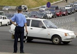 ГАИ готовят новую реорганизацию, меняющую способ получения прав - Ъ - сдать на права - водительские курсы - автошкола