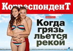 Водная нечисть. Корреспондент назвал ТОП-5 самых грязных рек Украины