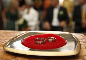В Бразилии прошла церемония коллективного развода