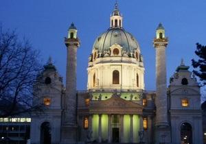 Вена признана лучшим по качеству жизни городом мира