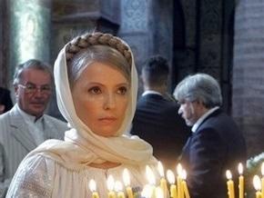 Тимошенко утверждает, что не молилась в церкви Посольство Божье
