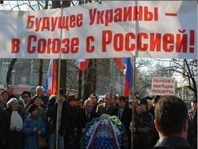 В Киеве пройдет шествие за единство с Россией