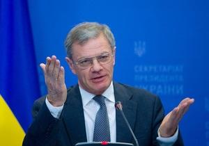 Секретариат Ющенко заявил необходимости реформирования внутреннего газового рынка