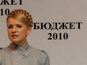 СМИ узнали, что читают политики: Тимошенко - бюджет, Колесников - конституцию ФРГ
