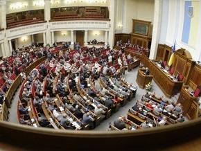 Рада решила изменить закон о выборах президента 3 ноября