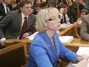 Задай вопрос министру труда и социальной политики Украины