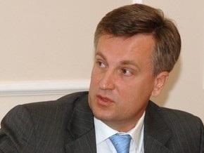 ЗН: Наливайченко отверг возможность силового сценария