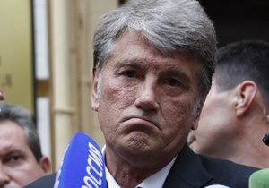 ЗН: Украина потеряла $38,6 млрд из-за газовых решений Ющенко