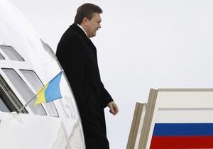 Янукович назвал условие для вступления Украины в ЕЭП
