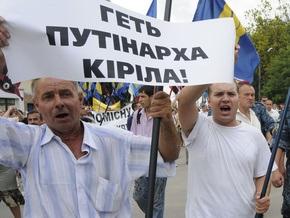 Филарет: Патриарх Кирилл увидел, что в Украине его любят, но говорят Прочь