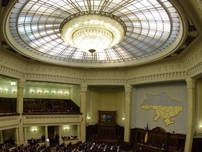 Лидеры парламентских фракций собрались на совещание