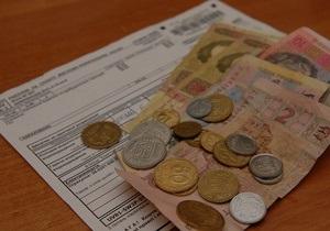 СМИ: Киевлян призывают не платить за теплую воду