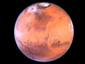 На Марсе найдены следы гигантского океана