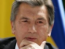 Ющенко сделал Героями Украины шестерых человек