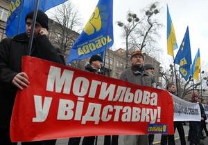 Тернопольская Свобода заявила, что милиция начала репрессии против студентов-журналистов