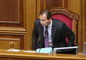 Ъ: БЮТ может поддержать изменения ПР в закон о местных выборах