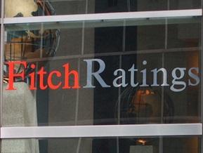 Fitch понизило рейтинг Украины по национальной шкале