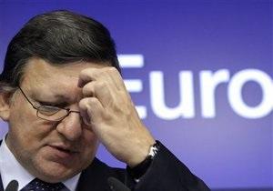 Евросоюз признал, что погрузится в рецессию в этом году