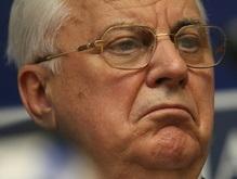 Кравчук хочет получать пенсию Президента, а не депутата