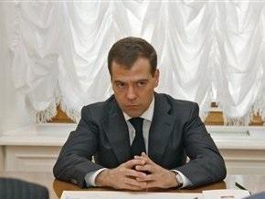 Медведев считает, что модернизация армии - назревшая задача России
