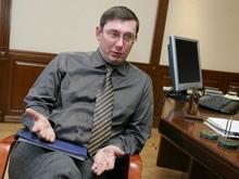Луценко призвал прекратить  парад кандидатов  в мэры Киева