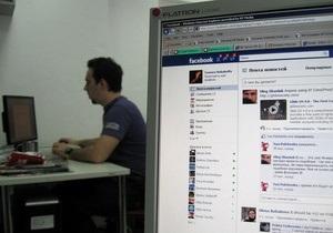 Большинство клиентов Facebook не обращают внимания на рекламу - опрос