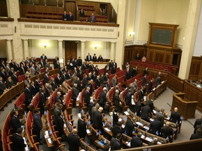 Литвин открыл заседание ВР. В зале присутствует Тимошенко