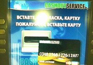 В ТЦ Караван отреагировали на сообщение о фальшивом банкомате