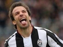 Серия А: Милан и Ювентус одержали крупные победы