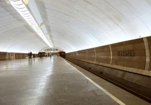 В киевском метро 15 минут не ходили поезда