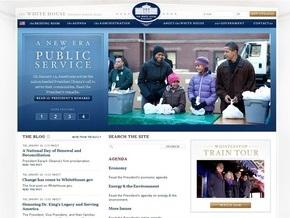 Администрация Обамы обновила сайт Белого дома