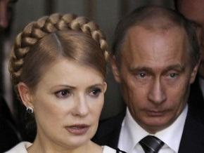 Ведомости: Киев не оштрафуют